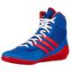 Zápasnícke topánky