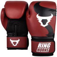 Boxerské rukavice RingHorns Charger červená 2