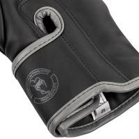 Boxerské rukavice VENUM Elite černo-tmavý maskáč 6