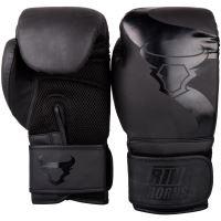 Boxerské rukavice RingHorns Charger matná černá 2