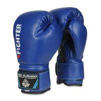 Boxerské rukavice DBX BUSHIDO ARB-407v4 6oz