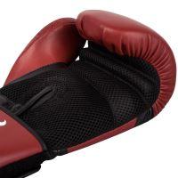 Boxerské rukavice RingHorns Charger červená 3