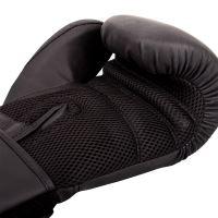 Boxerské rukavice RingHorns Charger matná černá 3