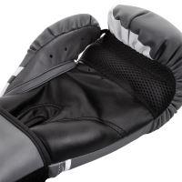 Boxerské rukavice Venum Challenger 2.0 šedo-bílá 4