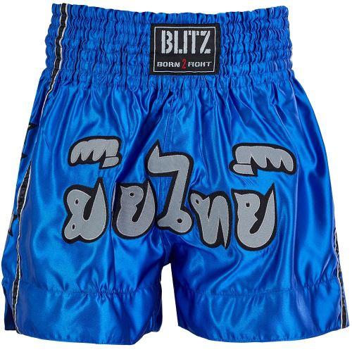 Thajské šortky dětské Blitz modrá