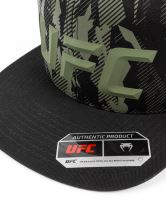 Snapback-UFC-Venum-Authentic Fight-Night-khaki-5
