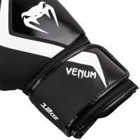venum-03540-522-8oz-venum-03540-522-8oz-galery_image_3-bg_contender_2.0_black_white_1500_0