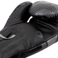Boxerské rukavice VENUM Elite černo-tmavý maskáč 5