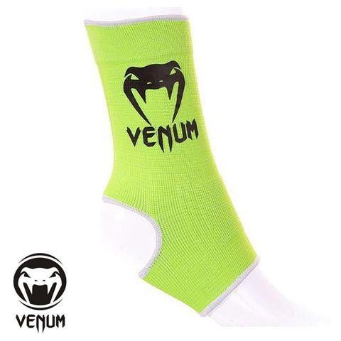 Chrániče kotníků Venum žlutá