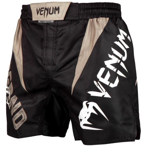MMA šortky Venum Underground King