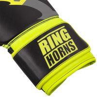 Boxerské rukavice RingHorns Charger černo-žlutá 4