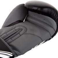 Boxerské rukavice RingHorns Nitro černá 4