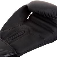 Boxerské rukavice RingHorns Nitro matná černá 4