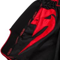 Thajské šortky Venum Giant černo-červená 4
