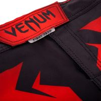 MMA šortky Venum Shadow Hunter