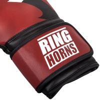 Boxerské rukavice RingHorns Charger červená 4