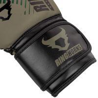 Boxerské rukavice RingHorns Charger MX zelená 3