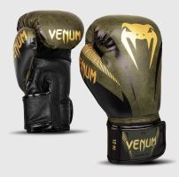 boxerske_rukavice_venum_impact_zeleno_zlata_2