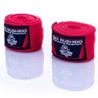 Boxerská omotávka DBX BUSHIDO 4m červená