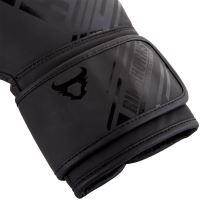 Boxerské rukavice RingHorns Nitro matná černá 3