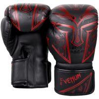 boxerske_rukavice_venum_gladiator_3_0_cerno_cervena_3