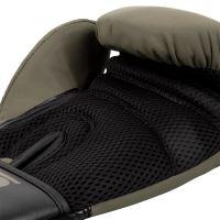 Boxerské rukavice RingHorns Charger MX zelená 5