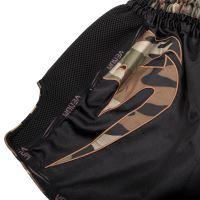 Thajské šortky Venum Giant černo-maskáč 4