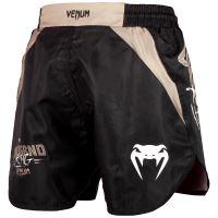 MMA šortky Venum Underground King 4