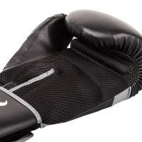 Boxerské rukavice RingHorns Charger černá 3