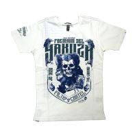 Tričko Yakuza Premium 2515 bílá