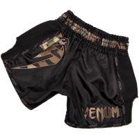 Thajské šortky Venum Giant černo-maskáč 2