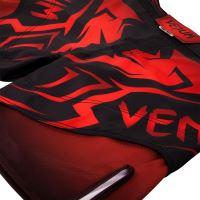 MMA šortky Venum Shadow Hunter