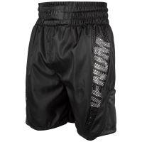 Boxerske šortky Venum Elite černá