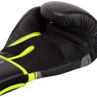 Boxerské rukavice RingHorns Charger černo-žlutá 3