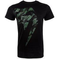 Tričko Venum Tecmo Giant zeleno-černá
