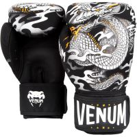 Boxerske_rukavice_venum_dragons_flight_cerno_bila_2